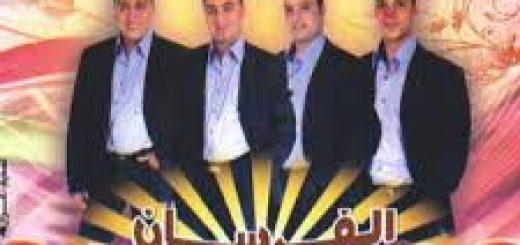 chaabi muziek,chaabi muziek 2017,chaabi maroc,chaabi net,marokkaanse muziek,