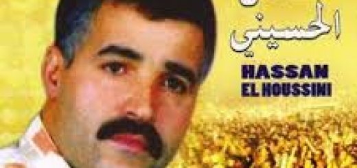 reggada berkane,Hassan El Houssini,