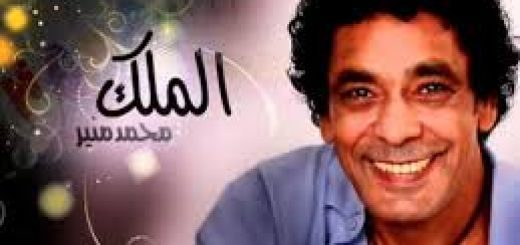 mohamed mounir mp3,mohamed mounir songs