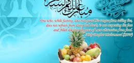 anachid ramadan mp3