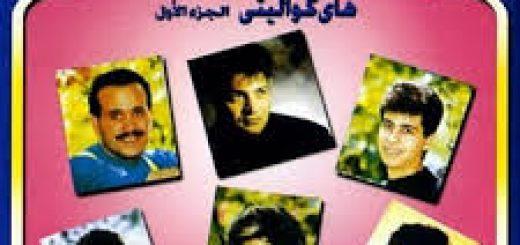 egyptische muziek