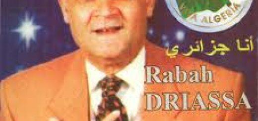 rabah driassa mp3,deriassa,rabah deriassa,chanson rabah driassa,telecharger rabah driassa,cheb rabah driassa,rabeh driassa,
